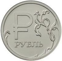 perehod-na-rubli