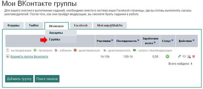 Новости в г чкаловске нижегородской области